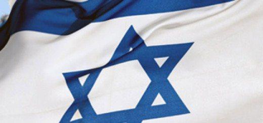 article_israel_flag_inside