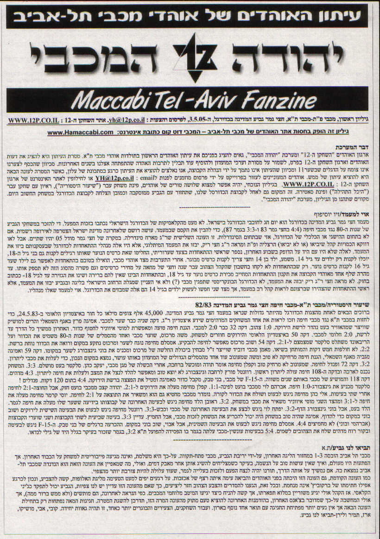 fanzine1